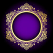Stock Vector: Vector purple & gold frame