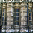 Windows of the Westminder Abbey in London — Stock Photo #11043218