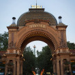 Tivoli entrance gate - Copenhagen - Denmark - Stock Photo