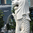Merlion Park — Stock Photo #10818333