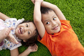 Cute happy asian siblings — Stock Photo