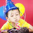 Fifth birthday celebration — Stock Photo