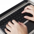 Closeup of hands typing — Stock Photo #11874890