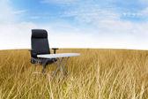 Silent outdoor office — Stock Photo