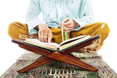 Reading qur'an — Stock Photo