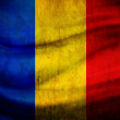 Foto Stock: Grunge flag Romania
