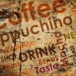 Sorts of coffe background — Stock Photo #11236375