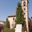 Iglesia de San Gil y Santa Ana in Granada — Stock Photo