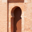 Stock Photo: Moorish-style window