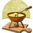 Stock Vector: Cheese fondue