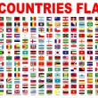 Countries flags — Stock Photo