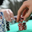 Stock Photo: Poker texas holdem