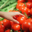 Tomatoes at the market — Stock Photo #12415914
