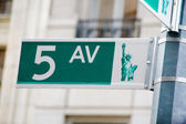 Fifth avenue, NYC — Stock Photo