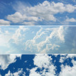 Blue sky background — Stock Photo #11520373