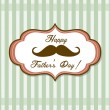 Happy Fathers day — Stock Vector #11391409