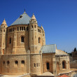 Dormiton Abbey at Jerusalem — Stock Photo