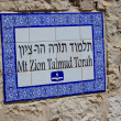 Stock Photo: Talmud Torah