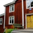 Swedish yellow and red cabin — Stock Photo #11620464