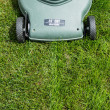 Stock Photo: Lawn mower background