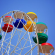 Bright colored carousel - Stock Photo