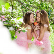 Stock Photo: Twins in pink doll style
