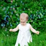 Baby — Stock Photo #11942060