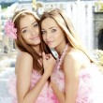 Twins — Stock Photo #11945066