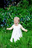 Baby — Stok fotoğraf