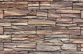 Texture of brick wall — Foto de Stock