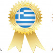 Stock Vector: Greece medals