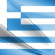 Stock Vector: Flag of greece