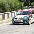 "National Championship ""Dunlop"" on June 22, 2012 in Cluj-Napoca, Romania. - Stock Photo"