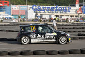 "National Championship ""Dunlop"" on June 22, 2012 in Cluj-Napoca, Romania. — Stock Photo"