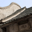 Stock Photo: Roof of chinese traditional building