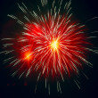 Stock Photo: Fireworks to celebrate festival