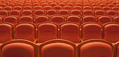 Freie theater sitze — Stockfoto