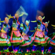 Chinese ethnic dance — Stock Photo