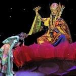 Постер, плакат: Tibetan ethnic dance drama