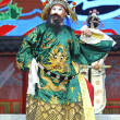 Chinese traditional opera actor with theatrical costume - Stock Photo