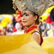 Chinese ethnic dancer of Yi nationality — Stock Photo