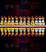 中国彝族民族舞蹈 — 图库照片