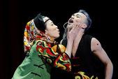Dançarinos de folk chinesas — Fotografia Stock