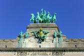 Brandenburg Gate close up — Stock Photo