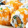 Stock Photo: Maki Sushi - Roll close up