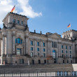 Reichstag building — Stock Photo #11112003