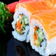 Japanese food roll made of salmon — Stock Photo