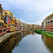 Royalty-Free Stock Photo: Girona