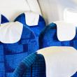 Airplane seats — Stock Photo #12257279
