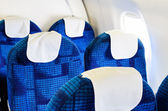 Airplane seats — Stock Photo